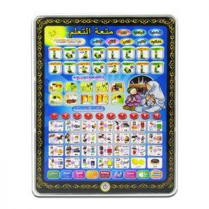 Playpad 4 bahasa