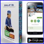 Kartu Belajar Sholat 3D